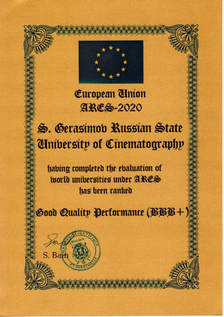scan-diploma-ares_page_0001.jpg